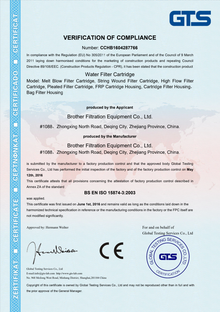 CE Certification--Brother Filtration 2021_00